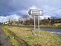 Coolkeeran Road at Magherahoney - geograph.org.uk - 1728257.jpg