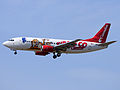Corendon Kids and Co B737-300 TC-TJB.jpg