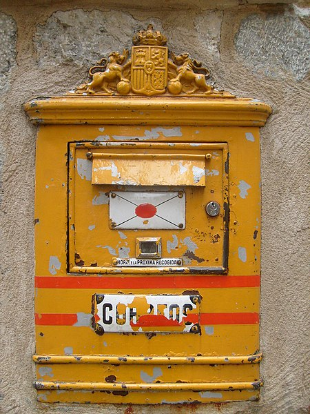File correos wikimedia commons - Buzon de correos ...