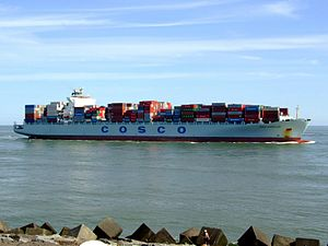 Cosco Vancouver IMO 9285691 approaching Port of Rotterdam, Holland 08-Jul-2007.jpg