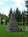Crkva-spomen kosturnica u Peckoj 4.JPG
