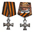 Cross of St. George № 540180. WWI. 1916. Mikhail Trenikhin private collection.jpg