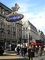 Crossing Oxford Circus W1 - geograph.org.uk - 1580116.jpg