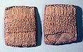 Cuneiform tablet case impressed with two cylinder seals, for cuneiform tablet 1983.135.5a- court deposition MET vs1983 135 5ac2.jpg