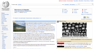 Screenshot of the Esperanto Wikipedia home page.