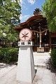 Daishogunhachi-jinja Kyoto Japan08n.jpg