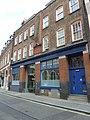 Datestone in Tufton Street - geograph.org.uk - 2713742.jpg