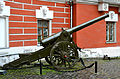 De Bange 155 mm cannon in Moscow (2).JPG