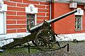 De Bange 155 mm cannon in Moscow (2).JPG