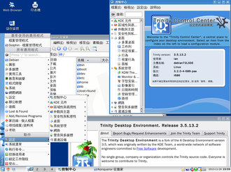 Internationalization and localization - Screenshot of TDE software programs mostly localized to Chinese (Traditional).