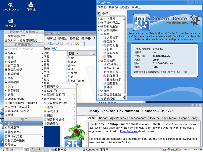 Debian72Trinity35132.png