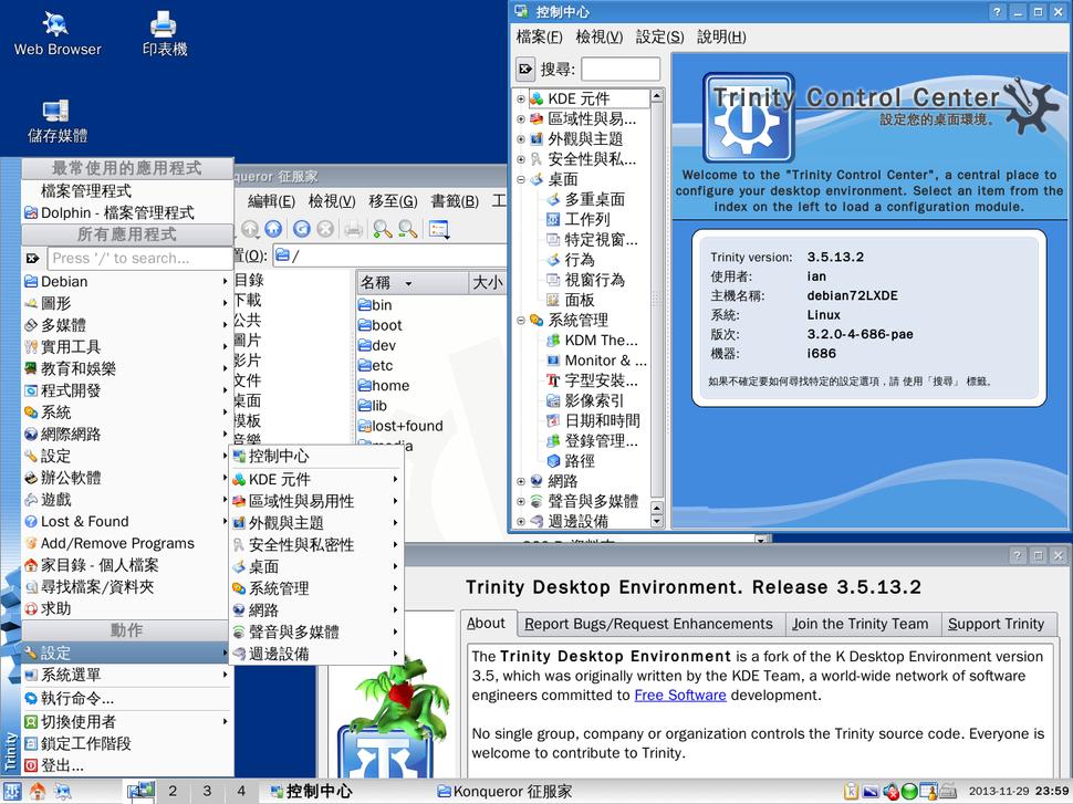 Debian72Trinity35132