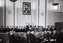 David Ben-Gurion pronouncing Israel's Declaration of Independence, May 14, 1948 Declaration of State of Israel 1948.jpg
