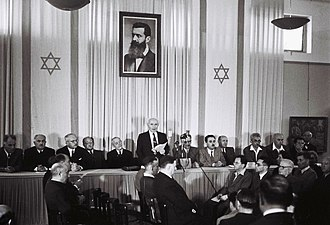 Independence Hall (Israel) - David Ben-Gurion pronouncing Israel's Declaration of Independence, May 14, 1948