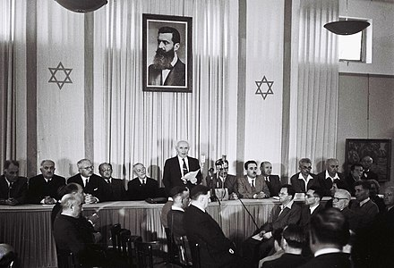 David Ben-Gurion proclaiming the Israeli Declaration of Independence at the Independence Hall, 14 May 1948 Declaration of State of Israel 1948.jpg