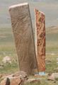 Deer stone detall.png