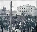 Demonstracije proti Avstriji v Belgradu pred glediščem 1909.jpg