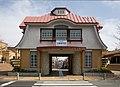 Den-en-chofu Station (2010-03-22).jpg