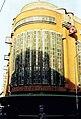 Den Haag; spring 2001 13.jpg