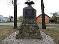 Denkmal Weltkriege in Siethen - panoramio.jpg