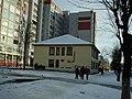 Dimitrov street (ул.Димитрова), Bryansk, Russia - panoramio.jpg