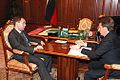 Dmitry Medvedev with Alexei Gordeyev-1.jpg