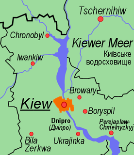 river reservoirs in Ukraine