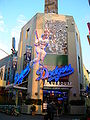 Dodgers Clubhouse, Universal CityWalk Hollywood.JPG