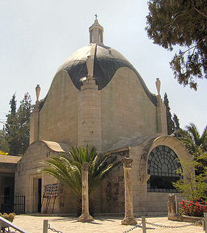 Dominus Flevit Church - View from the Courtyard