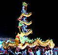 Dragon Human Tower.jpg