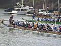 Dragon boats pulling out to race at 2008 SFIDBF 03.JPG