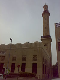 Grand Mosque (Dubai)