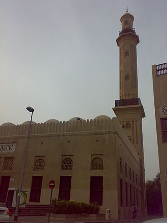 Grand Mosque (Dubai) - The minaret of the Grand Mosque
