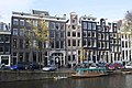 During the day , Amsterdam , Netherlands - panoramio (19).jpg