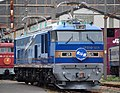 EF510 501 Omiya.jpg