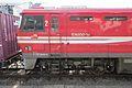 EH800-14 No 2 end Goryokaku Station 20160802.jpg