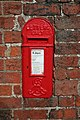 Edward VII letterbox, Stathern - geograph.org.uk - 592677.jpg