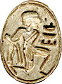 Egyptian - Scarab with Bound Captive - Walters 4210 - Bottom.jpg