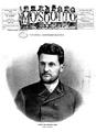 El Mosquito, April 17, 1887 WDL8428.pdf