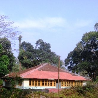 Pulpally - Elephant Squad office, Kuppady