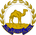 Emblem of Eritrea (or argent azur).svg