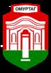 Эмблема Омуртага.png