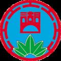 Emblem of hukou township.png