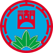 Emblem of hukou township