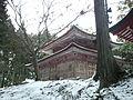Enryakuji Kaidanin 130105001.jpg