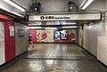 Entrance B1 of Hung Hom Station (20180830165335).jpg