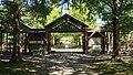 Entrance of the Seitaikei Park.jpg