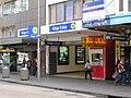 Entrance to Kings Cross station.JPG