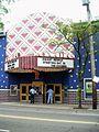 Esquire Theatre.jpg