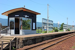 Etchū-Yamada Station Railway station in Nanto, Toyama Prefecture, Japan